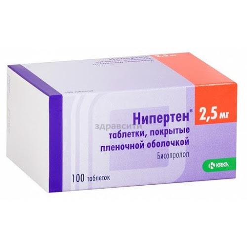 Нипертен таблетки п.п.о. 2,5мг 100 шт.