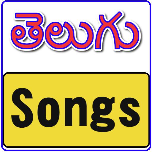 halo song mp3 download telugu