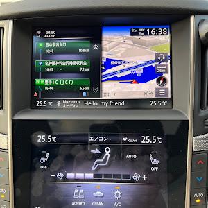 スカイライン RV37のカスタム事例画像 ごん造さんの2021年10月09日16:41の投稿