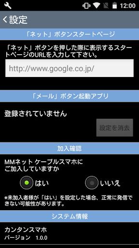 MMu30cdu30c3u30c8u3000u30abu30f3u30bfu30f3u30b9u30deu30db 1.1.1 Windows u7528 5