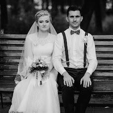 Wedding photographer Aleksandr Khalimon (Khalimon). Photo of 18.11.2015