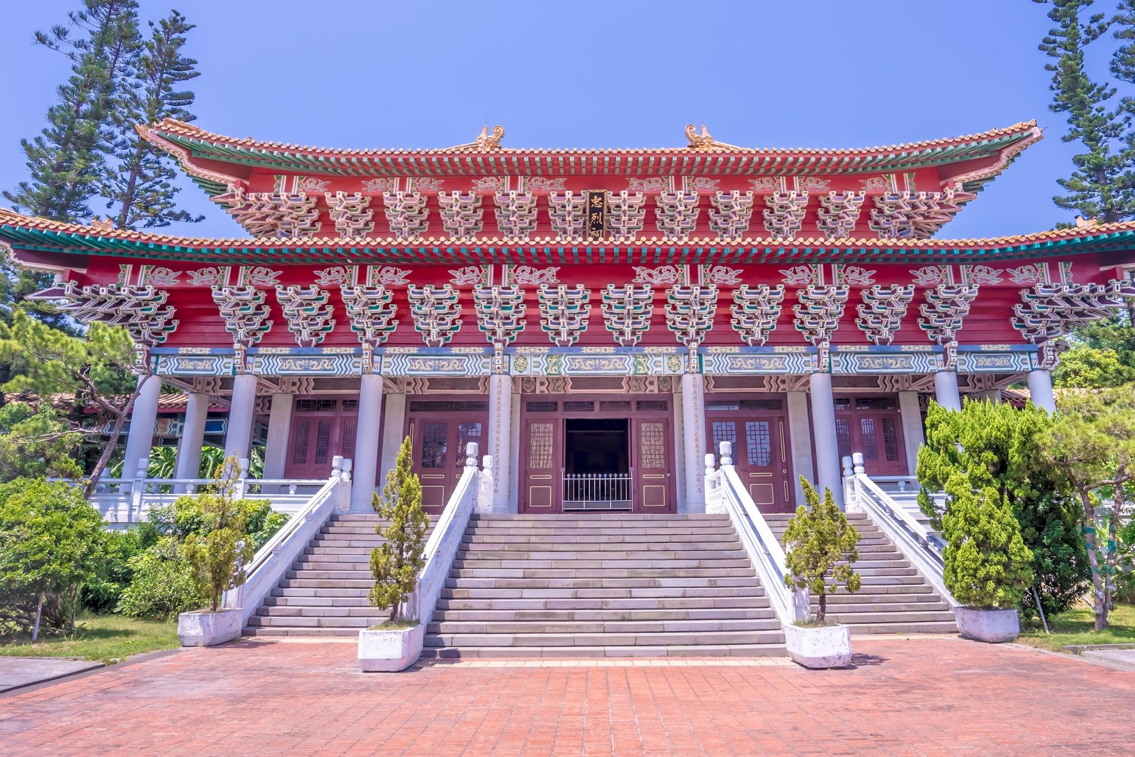 Kaohsiung Martyrs' Shrine3