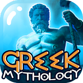 Greek Mythology Free Quiz 2017