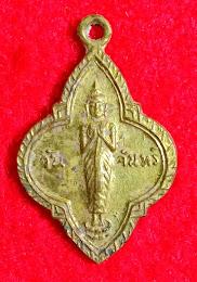 ** วัดใจ 50 บาท** เหรียญพระประจำวันจันทร์ 25 ศตวรรษ พิธีปลุกเสก ปี 2500 สภาพเหรียญสวยเดิมครับ (R11)