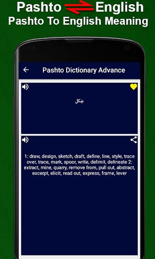 Download Offline Pashto Dictionary Pashto Vocabulary on PC