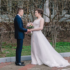 Fotograful de nuntă Inna Makeenko (smileskeeper). Fotografia din 12.07.2018