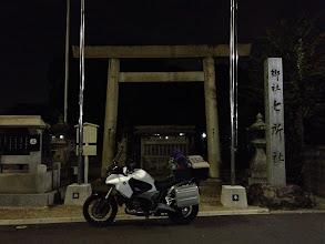Photo: 無事に帰着。(19時半)