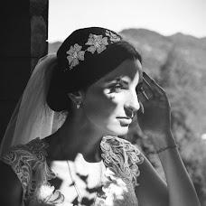 Wedding photographer Andrey Vatrich (andwatt). Photo of 25.07.2017