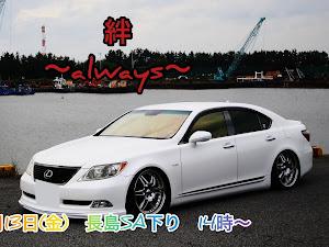 LS USF46 のカスタム事例画像 よっちゃん(always三重支部長)さんの2021年07月10日15:44の投稿