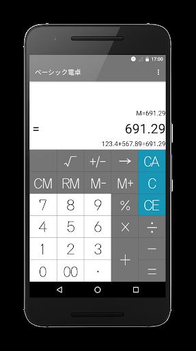 Basic calculator - free 1.0.2 Windows u7528 1