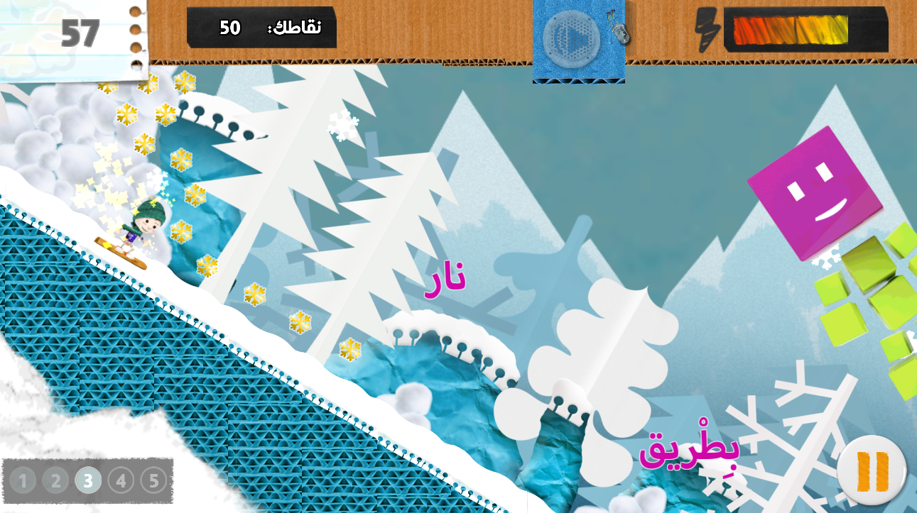 ‫Qartoos - قرطوس‬‎- screenshot