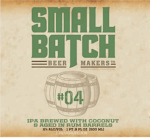 Logo for Small Batch Beer Makers