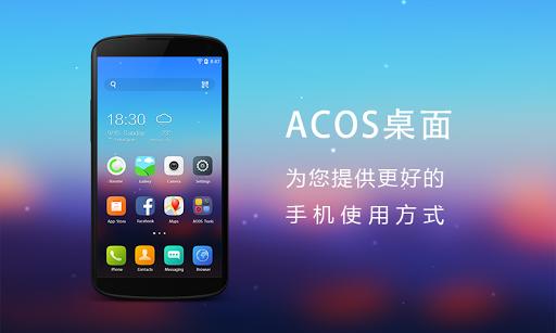 ACOS Launcher-全球最轻 最快 最省电的智能桌面
