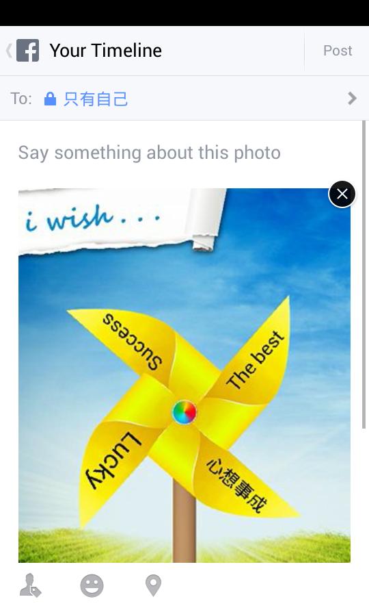I-wish-pinwheel-funny-fun 5