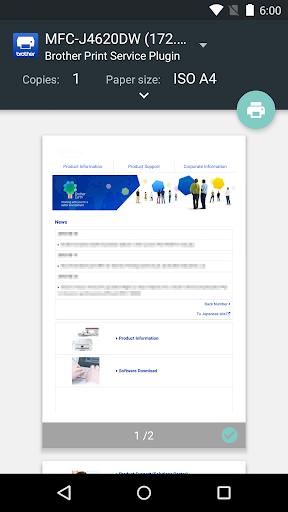 Brother Print Service Plugin screenshot 3