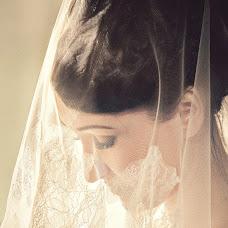 Wedding photographer Anna Mironova (TalkingCat). Photo of 26.07.2014