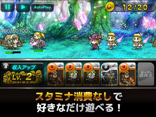 u9b54u5927u9678u306eu50adu5175u738bu3010u3084u308au8fbcu307fu7cfbu30bfu30efu30fcu30c7u30a3u30d5u30a7u30f3u30b9RPGu3011  screenshots 16