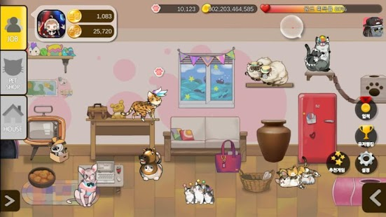 DearMyCat - Cat slave's diary screenshot