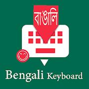 Bengali (bangla) English Keyboard : infra apps