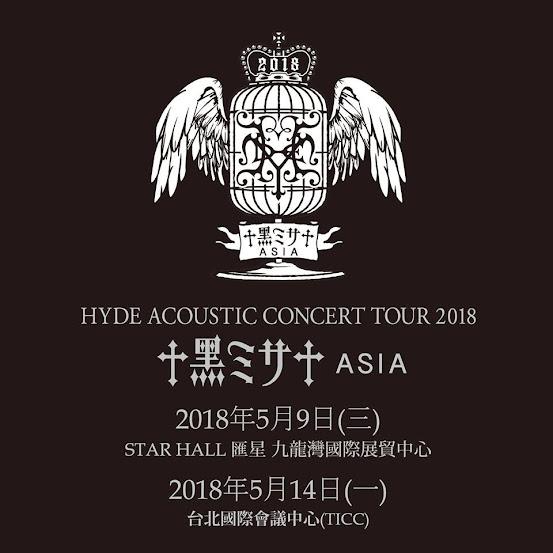 【迷迷歌單】HYDE ACOUSTIC CONCERT TOUR 2018 -黑ミサ ASIA-TAIPEI