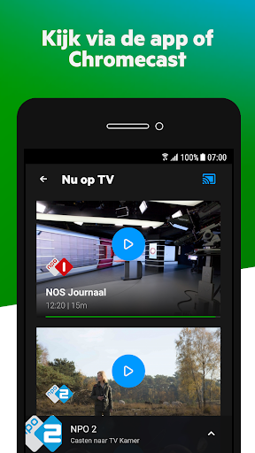KPN iTV - screenshot