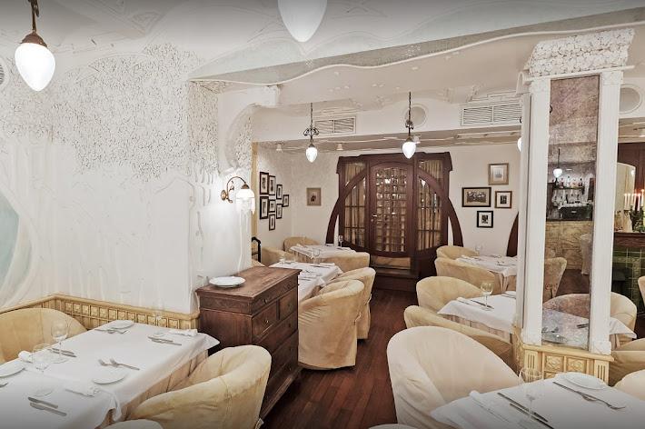 Фото №5 зала Чеховъ