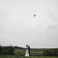 Wedding photographer Sergey Bitch (ihrzwei). Photo of 13.08.2017