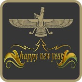 Navroz 2018 - Parsi New Year Greetings & Status