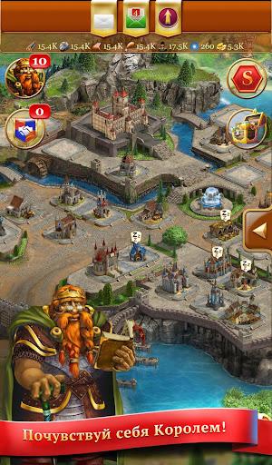 Игра Королей скачать на планшет Андроид