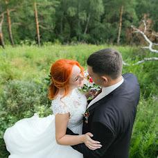 Wedding photographer Aleksandr Volkov (volkovphoto). Photo of 06.02.2018