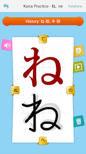 Transwhiz Happy Learn Japanese Kana Pro - náhled