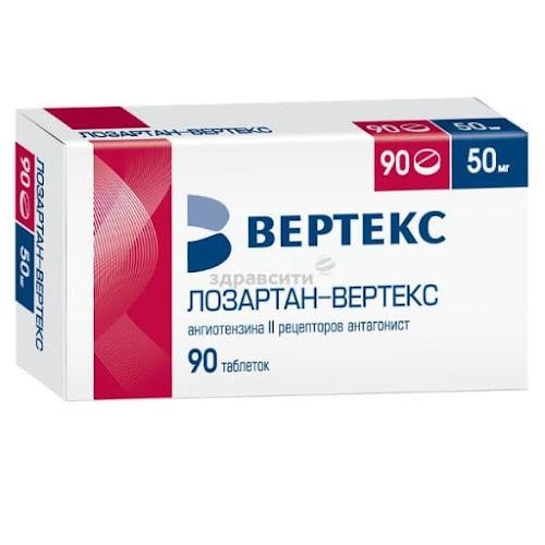 Лозартан-Вертекс таблетки п.п.о. 50мг 90 шт.