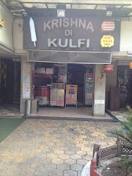 Krishna Di Kulfi photo 5