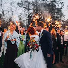 Bryllupsfotograf Anna Evgrafova (FishFoto). Bilde av 26.05.2016