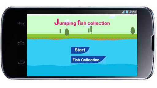 물고기 수집 점프