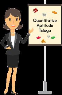 TRICKY APPS : Telugu-Quantitative Aptitude - náhled