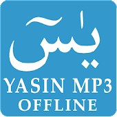 Surat Yasin MP3 & Terjemahan