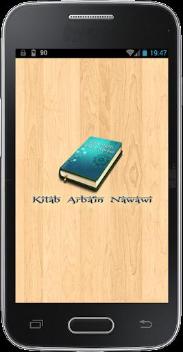 Kitab Hadits Arbain Nawawi