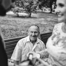 Wedding photographer Artem Elfimov (yelfimovphoto). Photo of 05.01.2019