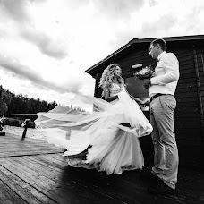 Wedding photographer Vadik Martynchuk (VadikMartynchuk). Photo of 28.11.2017