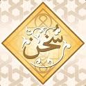 Sukhan - Dawoodi Bohra Marsiya and Madeh icon