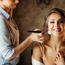 Wedding photographer Yulya Andrienko (Gadzulia). Photo of 23.07.2018