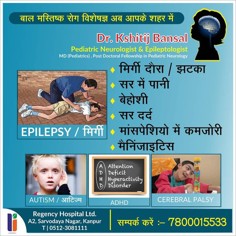Dr Kshitij Bansal, best child neurologist epilepsy