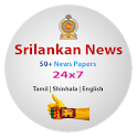 Srilanka News Papers & Websites in 3 Languages icon