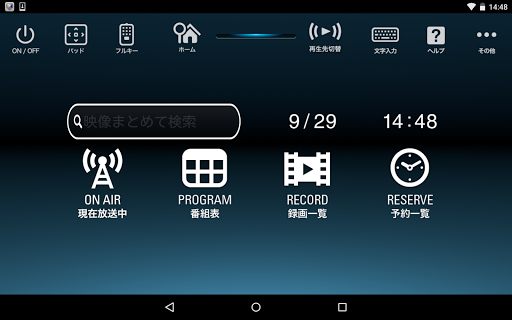 Smart TV Remote 2.6.3 PC u7528 2