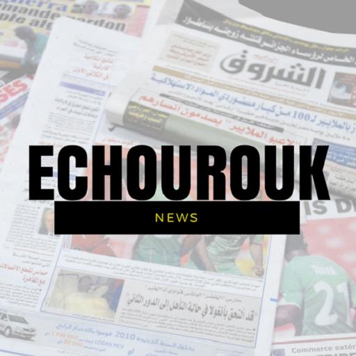 GRATUITEMENT ECHOUROUK TÉLÉCHARGER JOURNAL ALGERIE