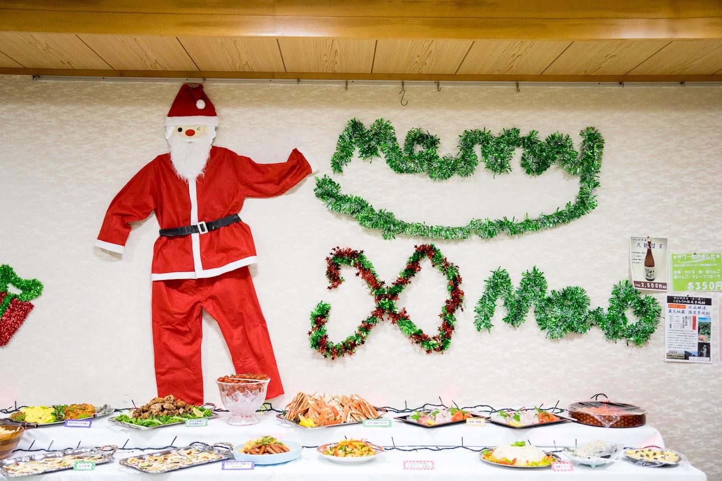 職員手作りのメリークリスマス