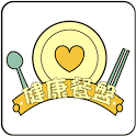 桃園健康餐盤 icon
