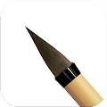 Brush Pen APK