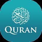 The Holy Quran - English icon